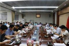 区政府召开常务会议 分析研究一季度全区经济形势和经济工作