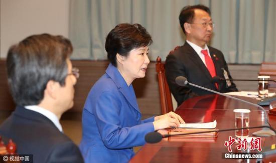 当地时间9日下午,韩国国会以234票赞成,56票反对,2票弃权,7票无效,通过弹劾总统朴槿惠的议案。