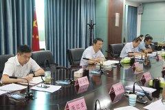 市长刘尚进主持召开市土地储备管理委员会第二次全体会议