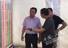 王奇山调研豫中南农产品批发市场建设工作