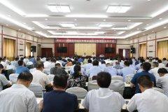 商城县召开全县扫黑除恶专项斗争整改动员会暨第五次推进会