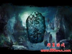 重温激情886wan网页游戏《九火传奇》10月23日10点火爆开服