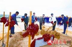 平舆县集中开工4个项目