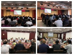开发区召开企业上市融资培训会