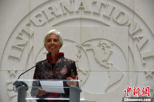 资料图:国际货币基金组织IMF总裁拉加德 中新社记者 刁海洋 摄