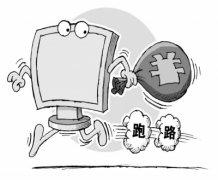 """网游停服""""跑路""""律师:正版可维权,盗版权益难保障"""