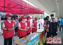 共建和谐出行环境 郑州公交开展促文明宣传推进活动