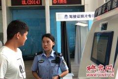 郑州补换领驾驶证实现自助服务 20项便民措施9月1日起施行