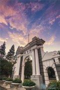 2016年清华大学在河南投放计划100人 招生咨询电话公布
