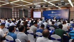 第38届名家具展暨中国(东莞)国际定制家居展圆满闭幕