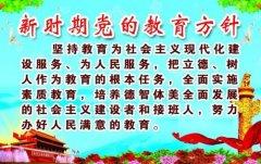 县委组织部召开商城高中班子成员座谈会