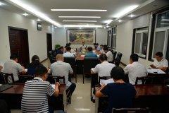 县长马同和主持召开县政府第三十三次常务会议