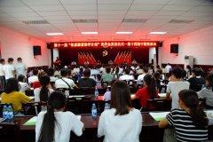 """宁陵县举行2018年社会扶贫""""八方援 牧原聚爱奖学金""""发放仪式"""