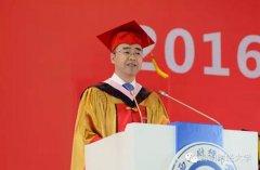 西南财经大学校长致毕业生:有境界则自成高格