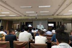 我县组织收听收看全省促进非公有制经济健康发展电视电话会议