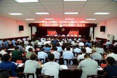 宁陵县人民政府第二次廉政工作会议召开