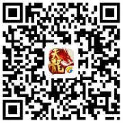 《天龙八部手游》不删档预约火爆开启 复刻经典邀你再闯江湖