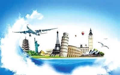 出境游需购买境外旅游保险 境外旅游险可量身定做