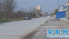 【国家卫生城市复审曝光台】市创建办对豫龙镇、广武镇卫生整改情况进行回访