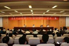 襄城县组织召开县委中心组第十次理论学习(扩大)会