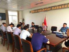郾城区人大常委会组织开展《中华人民共和国农村土地承包法》执法检查