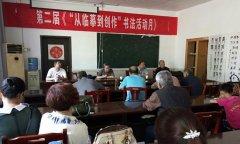 县文化广电旅游局举办第二届书法培训班