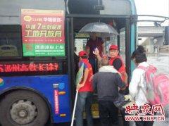 郑州公交公司启动暴雨天气应急预案 全力保障市民出行