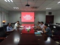 郑州市文物局领导到二七区督导文物安全状况大排查行动