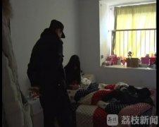 年轻女孩直播自杀 警察上门解救发现是在逃犯