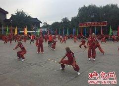 天下武术出少林 10月19日请您到嵩山领略少林武术文化