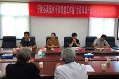 市委老干部局副局长杨秀梅到宁陵县调研离退休干部党建工作