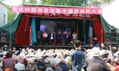 县机关事务管理局驻辛安镇杨庄村工作队扎实做好脱贫攻坚集中整改工作