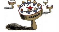 """警惕!商城县严明政治纪律和政治规矩开展整治""""帮圈文化""""专项排查工作"""