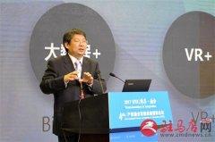 第四届产教融合发展战略国际论坛闭幕