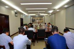 县长马同和主持召开县政府第三十四次常务会议