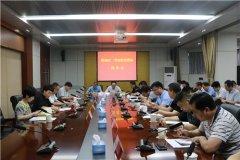 郾城区召开第二季度经济指标调度会