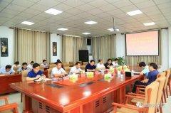示范区党工委领导班子召开巡视整改专题民主生活会