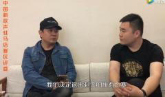 中国好声音选手花钱就能晋级?评委发声明退赛