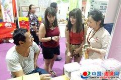 串雅堂产品在中华老字号博览会上获好评