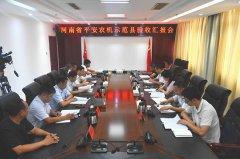 省农机局监理站站长姜海燕来我市调研平安农机示范县创建工作