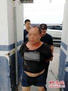郑州警方抓获一抢劫犯 专挑老年人下手
