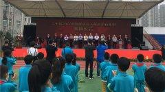 郑州二七区新增8所学校,增加学位10350个