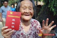 后刘村合作社:贫困户变身股东享分红