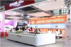 直击帘到家上海展:多人现场玩转布艺品牌