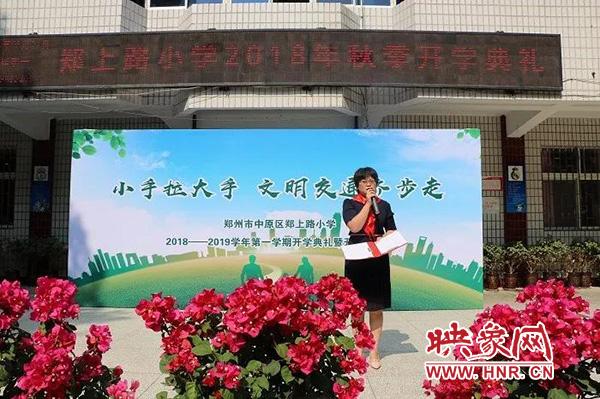 郑上路小学校长张红希望每一个孩子从小应树立安全意识,加强自身防范