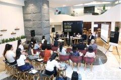 光华与共丨IALD大中华国际照明设计论坛即将登沪