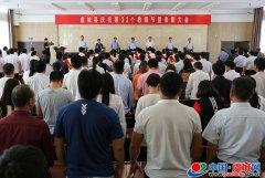 我县庆祝第33个教师节暨表彰大会