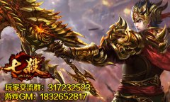龙珠探秘culaiwan《七杀》寻宝新玩法