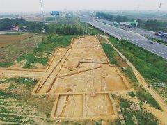 2017年度全国十大考古新发现揭晓 十大新发现河南占了俩