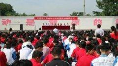【崇尚科学反邪教】商城县举行反邪教知识进校园活动启动仪式